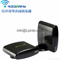 Wireless IR Remote Extender RF to IR converter