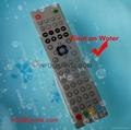 防水遥控器机顶盒电视盒子 1