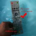 防水遥控器机顶盒电视盒子 2