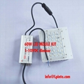 60w led module kit retrofit streetlight illumination