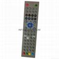 一键复制遥控器多功能机顶盒电视
