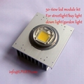 28w led card LV2412 steetlight module 5