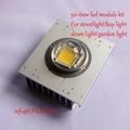 led module kit 30w 50W 60w for streetlight floodlight 5