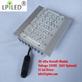 led module kit retrofit streetlight illumination
