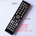 waterproof tv remote control