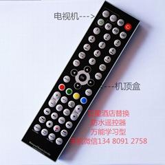 waterproof lcd tv 防水电视机遥控器