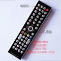 waterproof tv remote control for amino