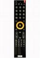 waterproof lcd tv 防水遥控器 8