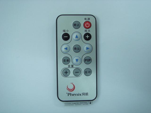 remote controller 1