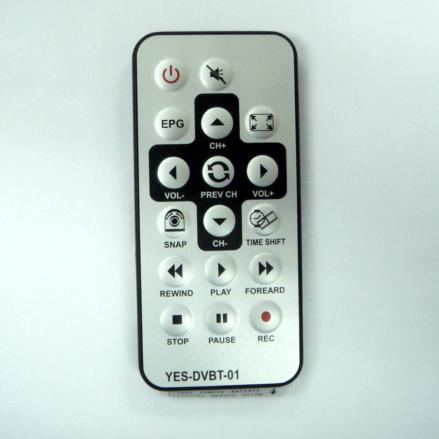 light remote controller 1