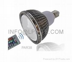 E27 RGB LED PAR spotlight