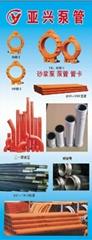 supply pump tube