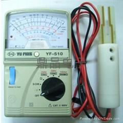 塗料導電測試儀