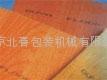 台州食品罐頭包裝噴碼機