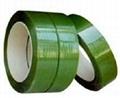 上海包顺包装定制生产供应打包带