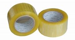 上海包顺包装供应生产定制销售封箱胶带