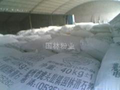 膩子粉專用用滑石粉