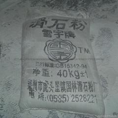 山東萊州膩子粉用滑石粉