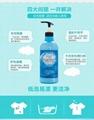 供应施耐洁多用途环保浓缩洗衣浆 1