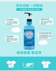 供应施耐洁多用途环保浓缩洗衣浆
