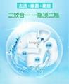 供应施耐洁多用途环保浓缩洗衣浆 4
