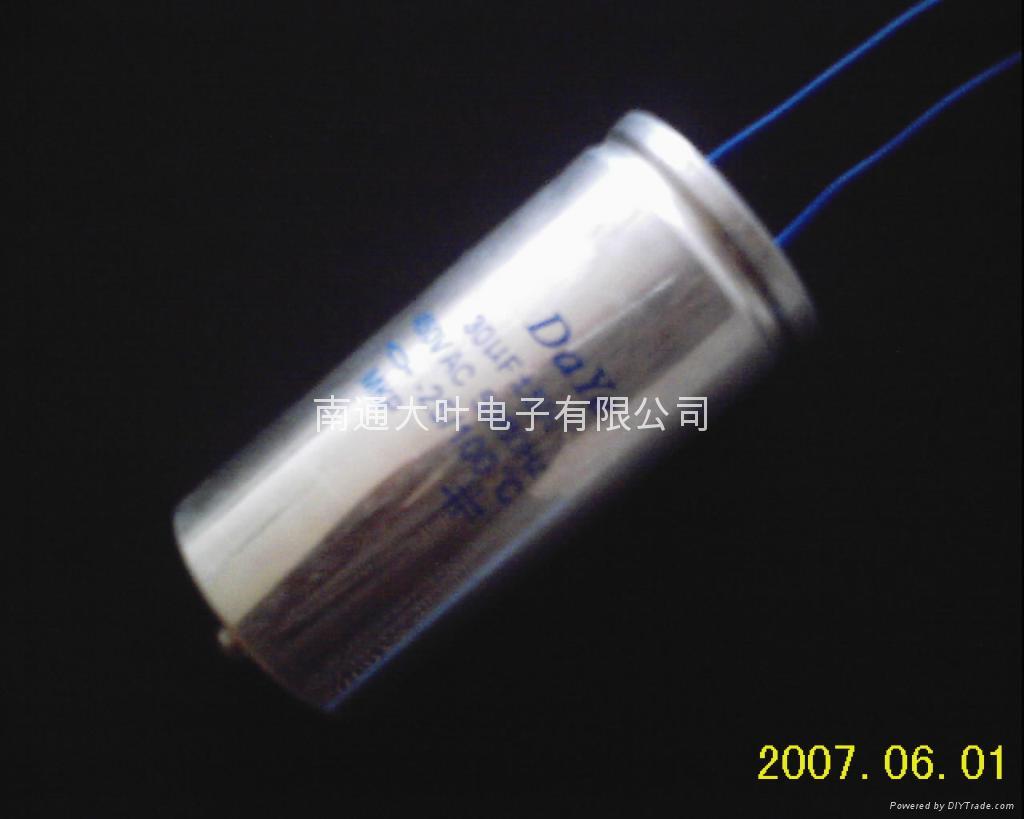 灯具电容器 4