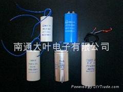 電機電容器
