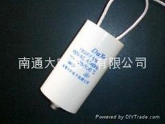 燈具電容器