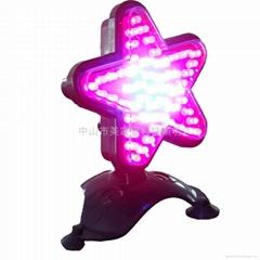 塑料壳LED鱼缸灯