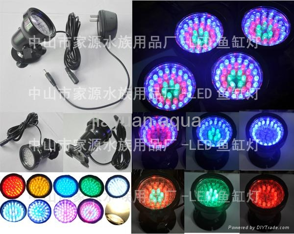 LED水陆两用灯 1