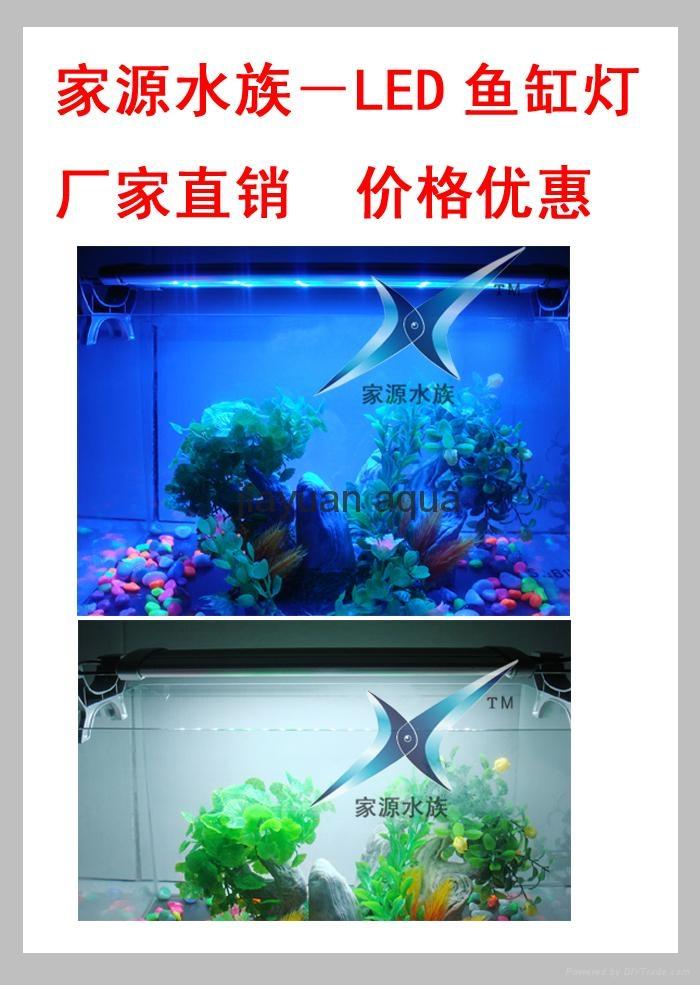 LED水族支架灯 水海缸灯 珊瑚灯 水草灯 植物灯 5