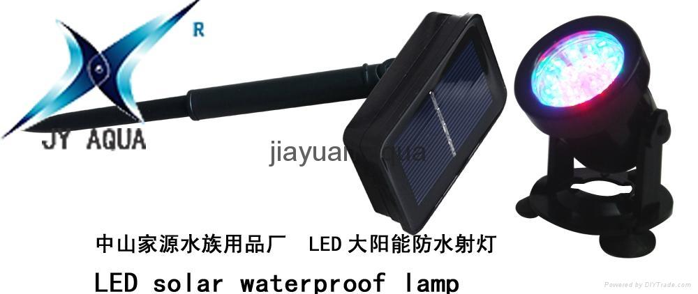 LED水陆两用灯 4