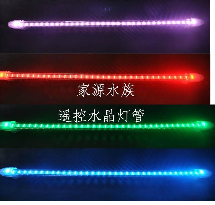 潜水七色龙鱼水晶灯LED5050贴片 4