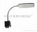 AQUARIUM LIGHTING led clip lamp