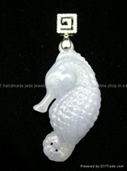 18K White Gold with Diamond Levander Jade Sea Horse Pendant