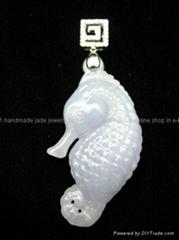 18K White Gold with Diamond Levander Jade Sea Horse Pendant