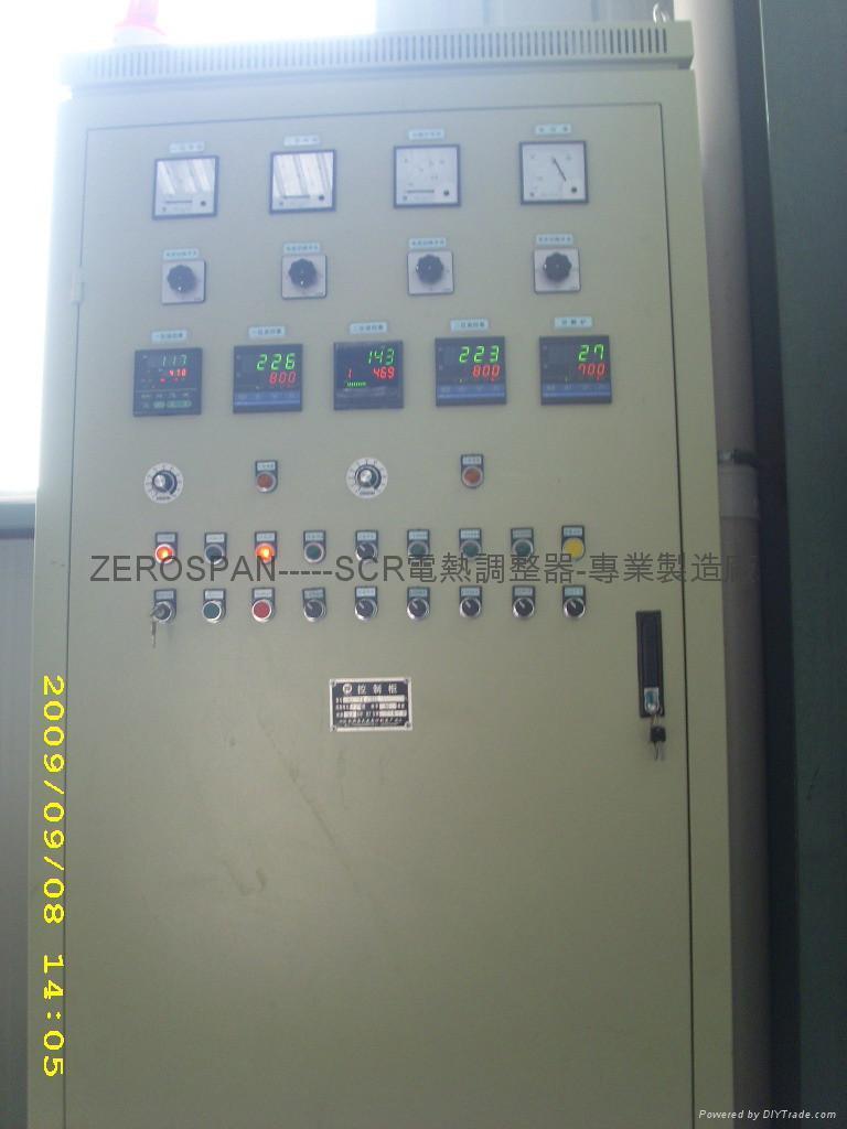 高精密型溫控系統控制櫃 1