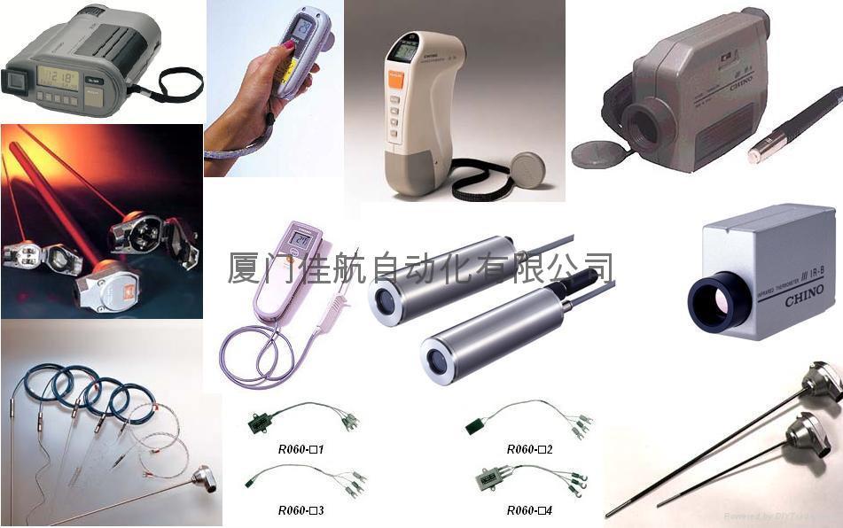 CHINO 千野 全系sensor產品 1