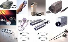 CHINO Chino, full-line sensor products