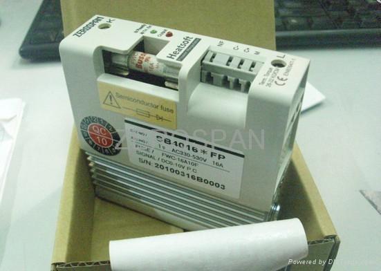 ZEROSPAN 電熱調整器 SB4016*FP