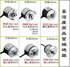 ETEK  Encoder ES32 ES38  (Hot Product - 1*)