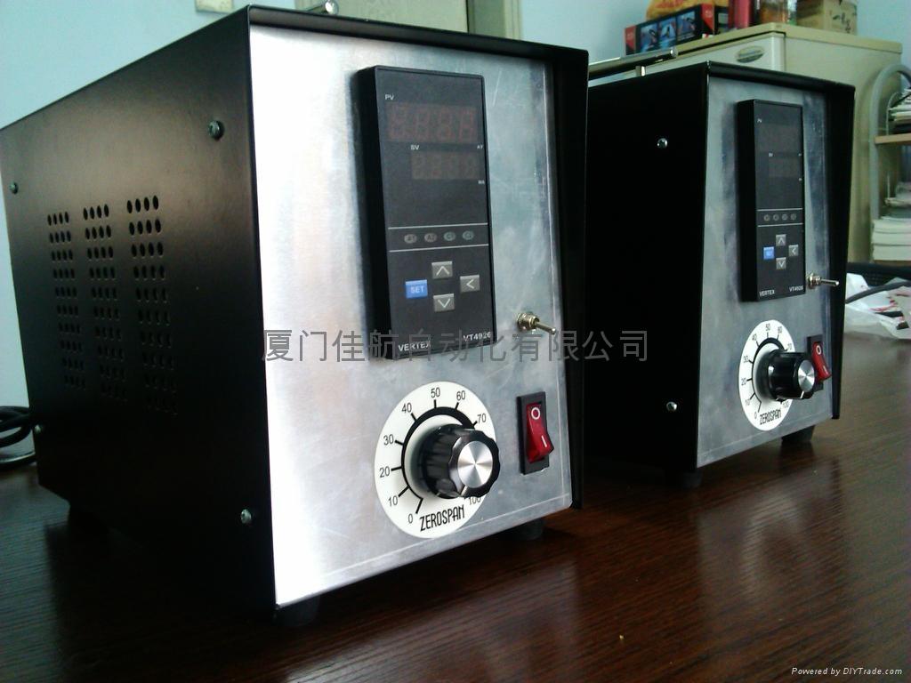 CH-2016 Portable temperature control box 1
