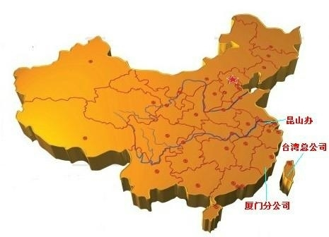 ZEROSPAN中国服务中心
