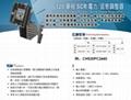 solid state relay winpower DA4840 DA2440 PC4840 PC2440 JEC SC2440E SC4840E winling
