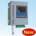 CO2+温湿度传送器