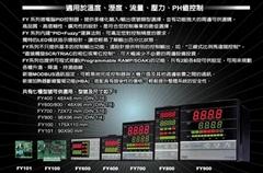 TAIE台仪FY400/FY700/FY800/FY900 FU48/FU72/FU88/FU96温控器