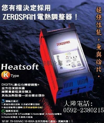 ZEROSPAN FG42400 FG32400 FG32560 HEATSOFT KF41400