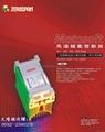 Motor soft starter  ZEROSPAN  MOTOSFT N1*32017 N4*32017 N2*32017 N1*33050