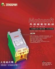 ZEROSPAN_N-Type馬達軟啟動器MOTOSOFT