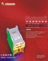 ZEROSPAN_N-Type马达软启动器MOTOSOFT